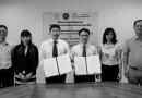 วันที่ 8 ธันวาคม 2558 พิธีลงนามบันทึกข้อตกลงความร่วมมือทางวิชาการและการวิจัย