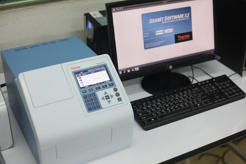 microplate 160