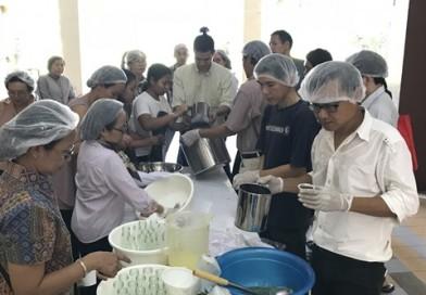 วันที่ 15 ธันวาคม 2560 ศูนย์วิจัยร่วมภาครัฐและเอกชน  คณะเทคโนโลยีการเกษตร    จัดอบรมเชิงปฎิบัติการ โครงการ  เพิ่มอาชีพเสริมให้ชุมชน : การทำอาหารจากสาหร่ายกรีนคาร์เวียและสไปรูลิน่า